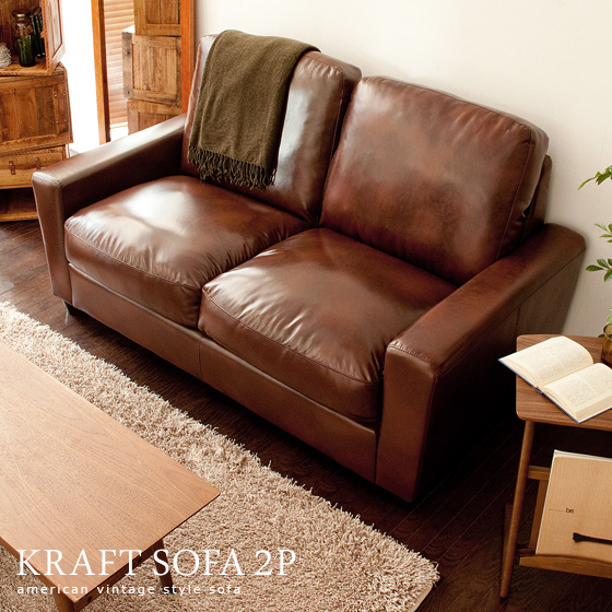 Sofa Two Seat 2 P Single Retro Modern Couch Mid Century Vintage Leather Antique Simple Kraft Craft