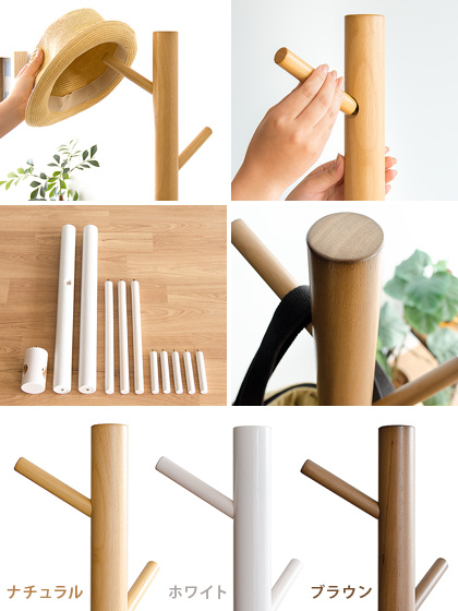 Airrhizome Hanger Rack Kids Children Paul Wooden Coat Hanger Court Custom Wooden Coat Hanger Rack