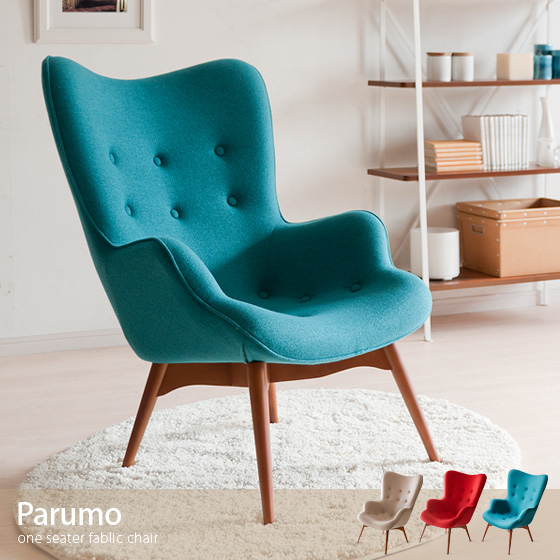 Chair One Seat Couch Sofa Chairs Scandinavian Designer S Modern Lounge Parumo Pulmo Light Blue Red Apricot