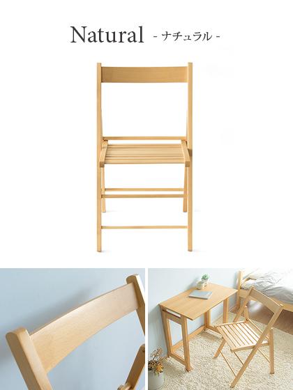 【最大1,500円OFFクーポン配布中】 椅子 チェア イス 折りたたみ椅子 木製 折りたたみ デスクチェア フォールディングチェア おしゃれ かわいい 北欧 シンプル 西海岸 ダイニングチェア ミッドセンチュリー 折りたたみ式チェア Faggio〔ファジオ〕チェア単体販売