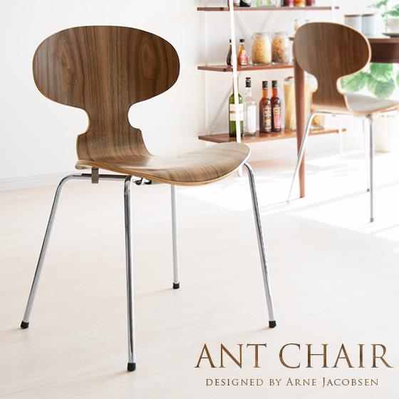 Dining Chair Anti Air Chairs Chairs Chairs Chairs Scandinavian Modern  Mid Century Jacobsen Wooden Representative Arne Jacobsen Made A Chair ANT  CHAIR ...