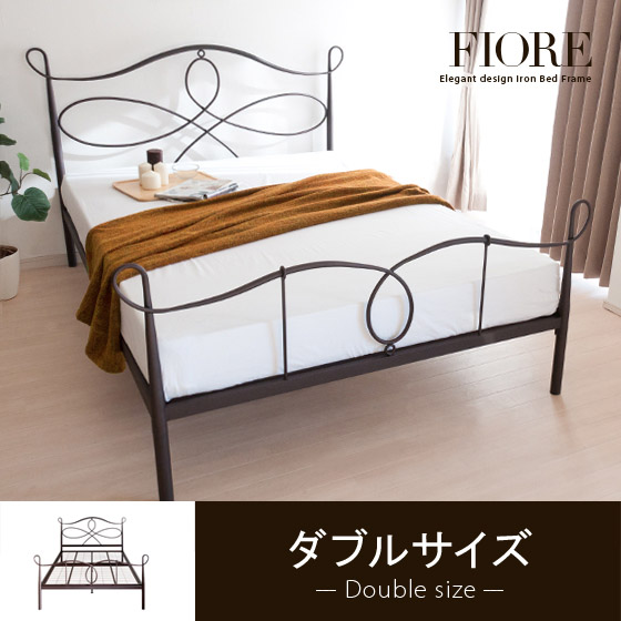 There Is No Iron Bed FIORE Double Size Mattress Only In A