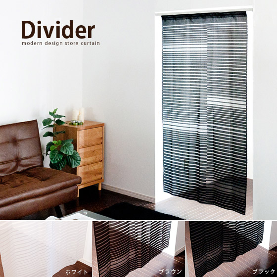 Goodwill made of washable curtains room divider curtain blind Nordic easy installation partition fashionable noren curtain 180 cm modern Japan goodwill Divider [splitter] black brown white curtain (noren) only for sale