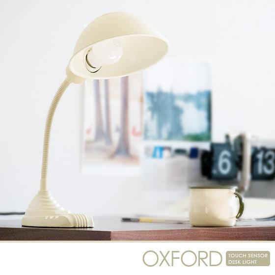 air rhizome rakuten global market desk desk stand tabletop light