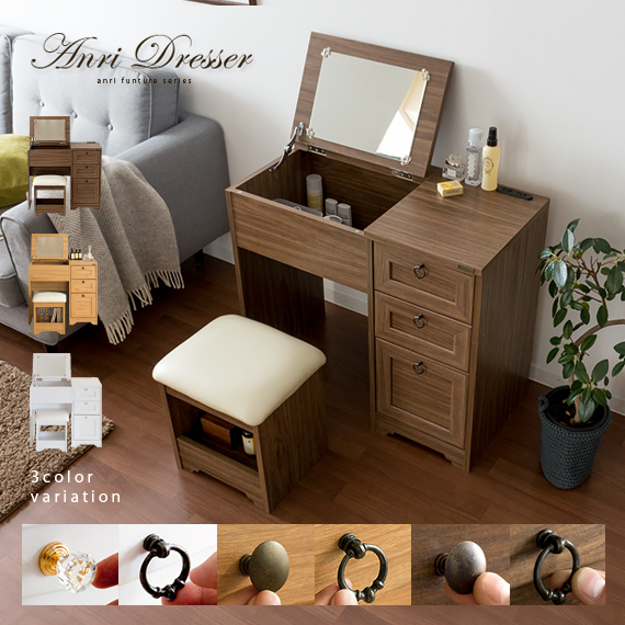 Dresser Mirror Side Stool Storage Furniture Simple Scandinavian Wooden With Fashionable Hair Beauty Box Makeup