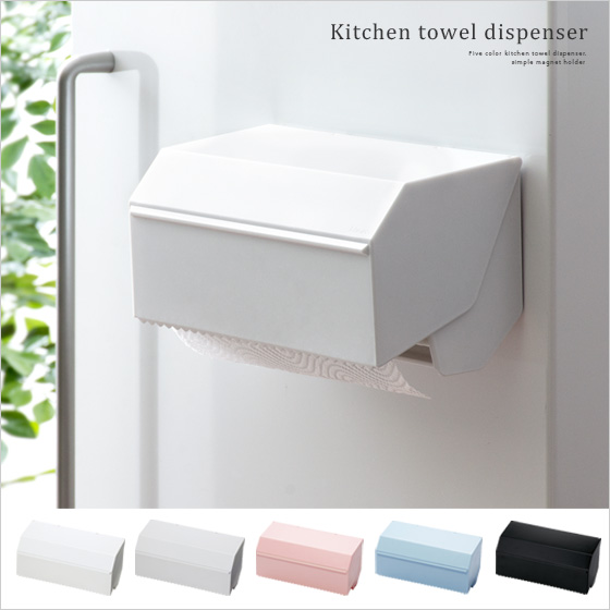 air-rhizome | Rakuten Global Market: Paper towel holder kitchen ...