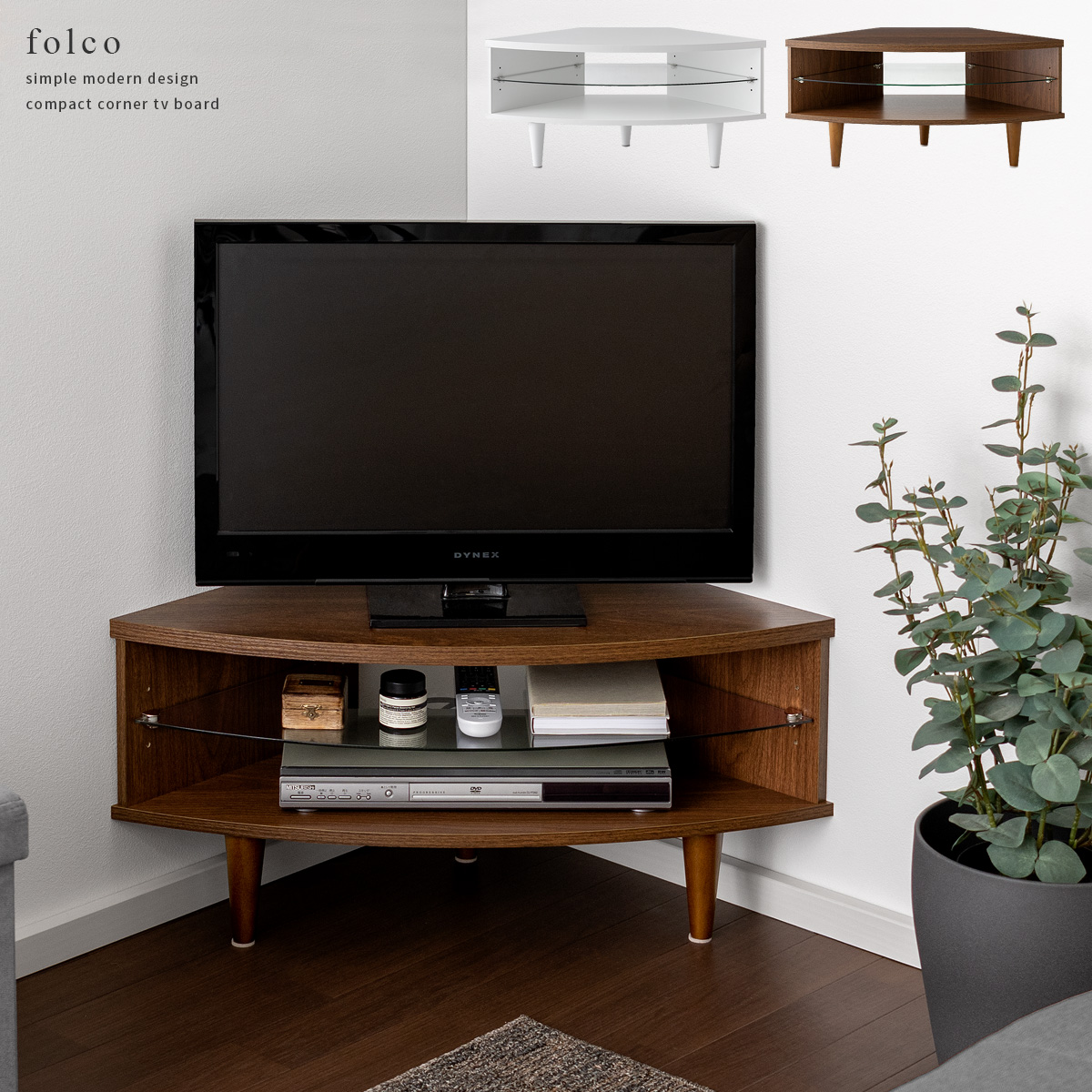 Tv Units Corner Snack Make Stand Board Scandinavian Simple Av Storage Furniture 26 Inch Folco Stylish Folk 80 Cm
