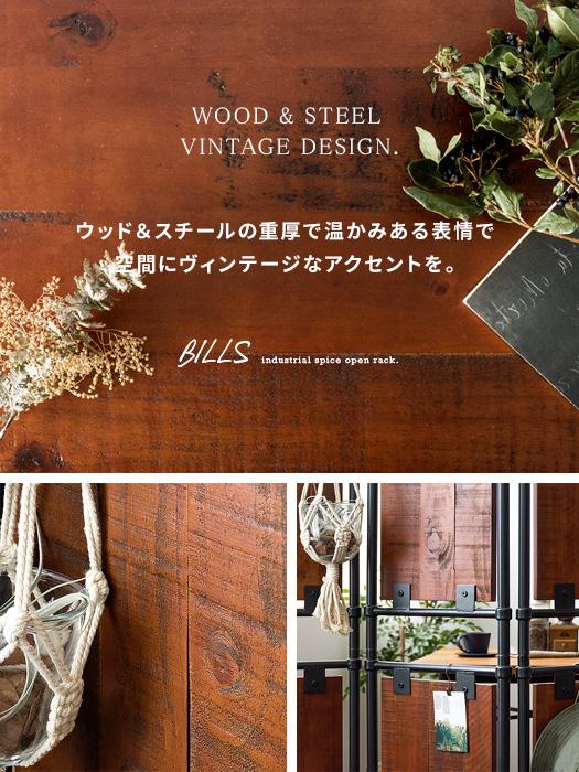 パーテーション 間仕切り おしゃれ パーティション 衝立 ついたて 3連 目隠し 木製 天然木 スチール ヴィンテージ アンティーク シンプル 北欧 インダストリアル ヴィンテージウッドパーテーション BILLS(ビルズ)
