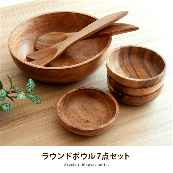 Wooden tableware dish plate set wooden kitchen stylish Acacia Bowl Salad Bowl tray Nordic natural kitchen gadgets Western instrument cute dishware set ... & air-rhizome | Rakuten Global Market: Wooden tableware dish plate set ...