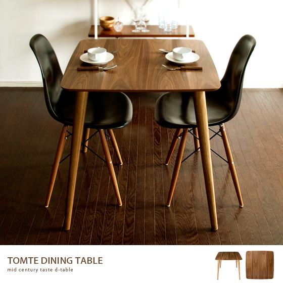 ダイニングテーブル テーブル 木製 北欧 ミッドセンチュリー モダン ウォールナット ウッドダイニングテーブル ダイニング 食卓 おしゃれ かわいい カフェ風 人気 カフェ ブラウン TOMTE〔トムテ〕ダイニングテーブル75cmタイプ テーブル単体販売