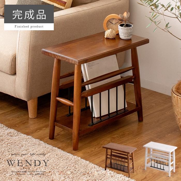 サイドテーブル テーブル ソファテーブル ウッドテーブル ナイトテーブル ディスプレイ ラック 収納 ナチュラル ヴィンテージ 北欧 アンティーク 天然木 WENDY〔ウェンディ〕