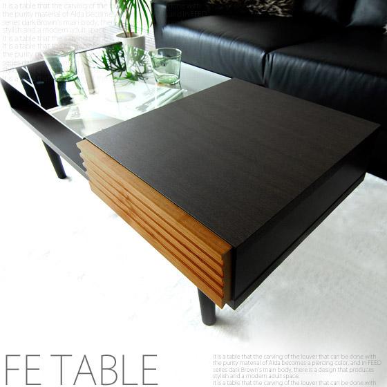 テーブル センターテーブル ガラステーブル リビングテーブル 北欧 テーブル モダン テーブル 木製 テーブル ガラス製 収納付き テーブル 引き出し テーブル table 机 FE TABLE 〔フィー〕 ダークブラウン