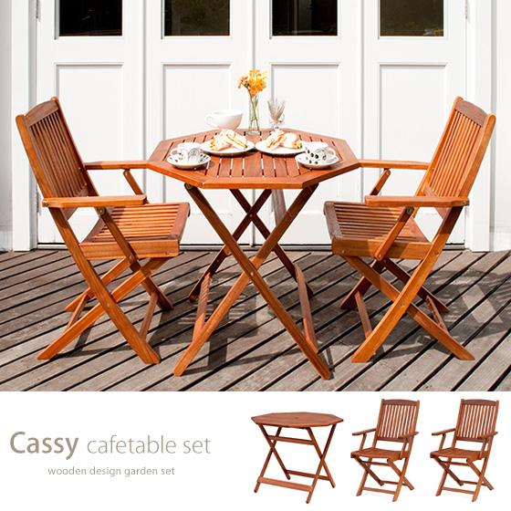 送料無料 ガーデン テーブル セット 折りたたみ ガーデンテーブル チェア セット 木製 ベランダ 屋外 テラス 庭 アウトドア おしゃれ アカシア ガーデニング ガーデンファニチャー カフェテーブルセット Cassy〔カッシー〕90cm幅テーブル 3点セット ブラウン