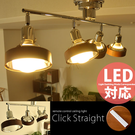 Ceiling Light With Spotlight Lighting 4 Led Bulb Compatible Remote Control Fashion Pendant Fixtures
