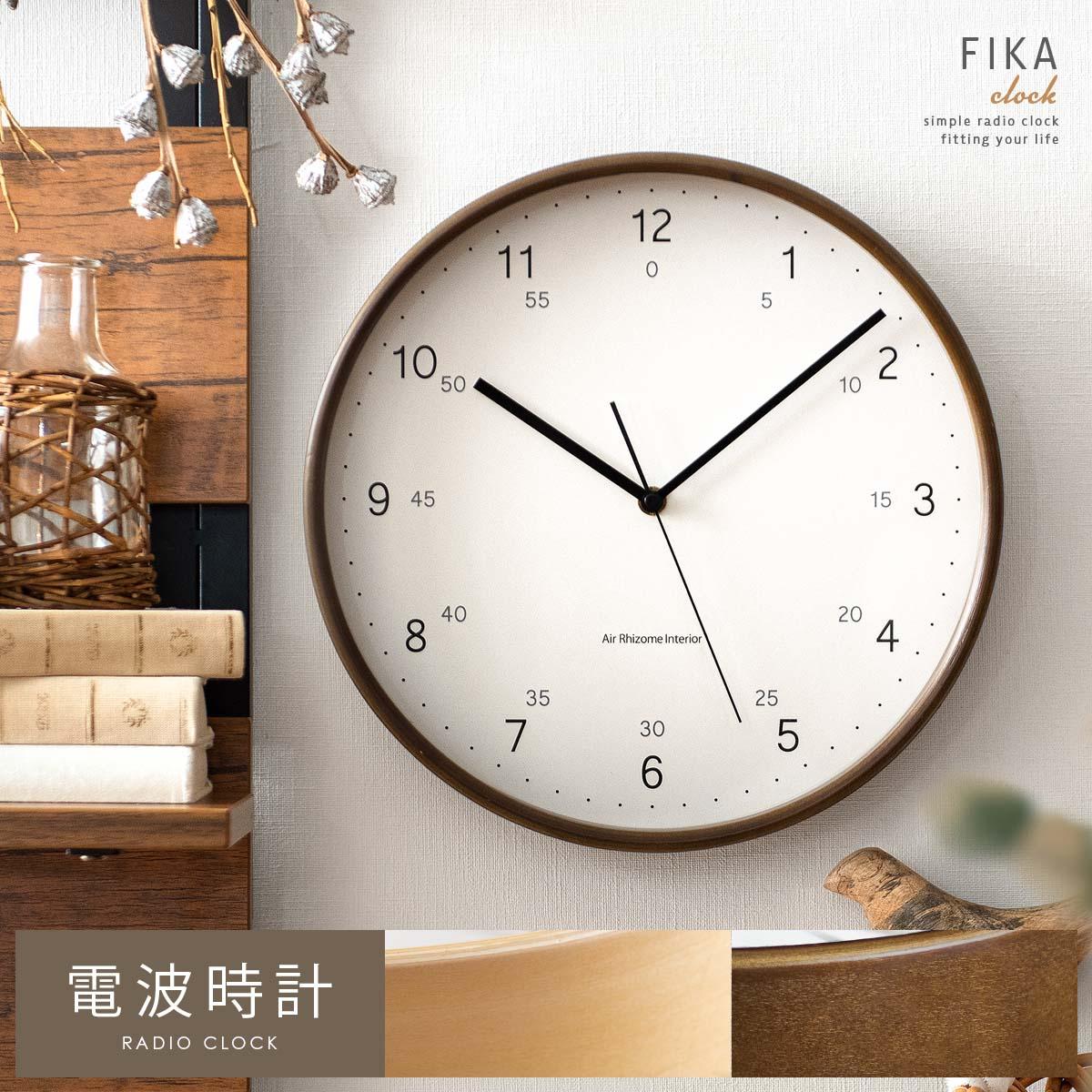 電波時計 電波掛時計 壁掛け時計 新品■送料無料■ 時計 掛け時計 電波式 おしゃれ クロック ウォールクロック シンプル FIKA かわいい レトロ 電波掛け時計 日本最大級の品揃え 北欧 モダン フィーカ