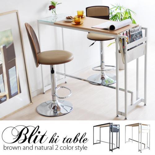 カウンターテーブル 収納 バーテーブル ハイテーブル バーカウンター BLIT 〔ブリット〕 ナチュラル ブラウン