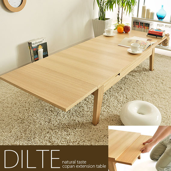 テーブル 伸縮テーブル ローテーブル 木製 北欧 座卓 ちゃぶ台 和室 リビングテーブル シンプル 伸縮 おしゃれ 人気 ナチュラル シーンに合わせて選べるスタイル エクステンションテーブル DILTE〔ディルテ〕