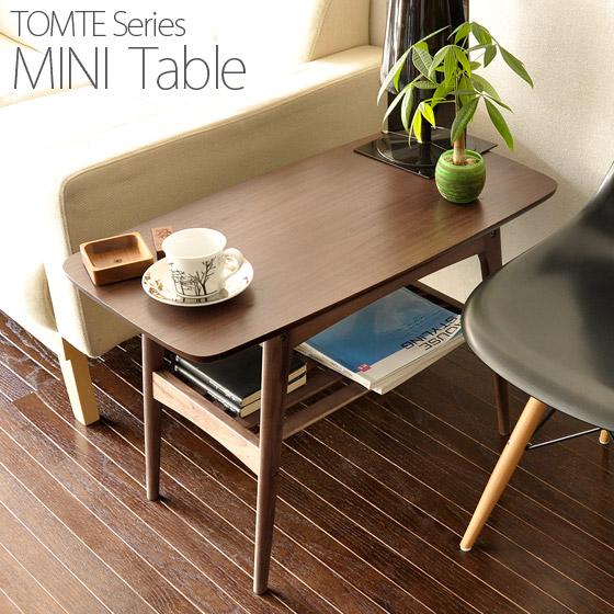 サイドテーブル テーブル 木製 ソファテーブル ソファ ブラウン ウッドテーブル リビングテーブル ソファーテーブル TOMTE mini table〔トムテ ミニテーブル〕 ウォルナット
