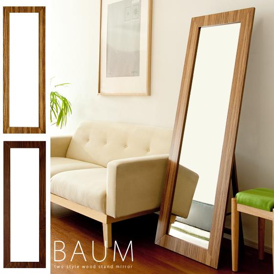 鏡 ミラー スタンドミラー 全身 姿見 全身鏡 木製 ウッド 北欧 モダン ミッドセンチュリー おしゃれ 人気 おすすめ 木目柄 wood stand mirror BAUM〔バウム〕 ゼブラ ウォルナット
