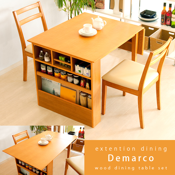Dining set dining tables extension dining table 3 point set Demarco [DeMarco Dining Chair wood Nordic : extension dining table set - pezcame.com