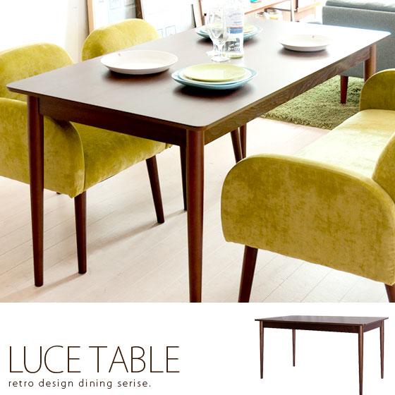 ダイニングテーブル 140cm幅 単体 木製テーブル ダイニング テーブル 4人掛け 長方形 木製 シンプル モダン レトロ ミッドセンチュリー table LUCE〔ルーチェ〕 140cm幅 ブラウン