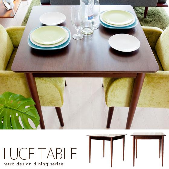 ダイニングテーブル 75cm幅 単体 木製テーブル 2人掛け 正方形 木製 シンプル モダン table ダイニングテーブル LUCE〔ルーチェ〕 75cm幅 ブラウン
