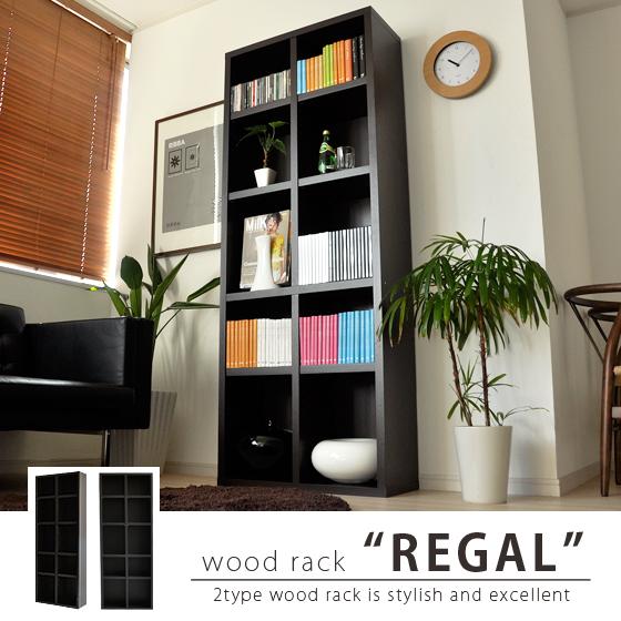 本棚 ラック ディスプレイラック 収納 木製 本収納 ウッドラック 書棚 収納棚 rack ウッドラック REGAL〔レガール〕 ブラウン