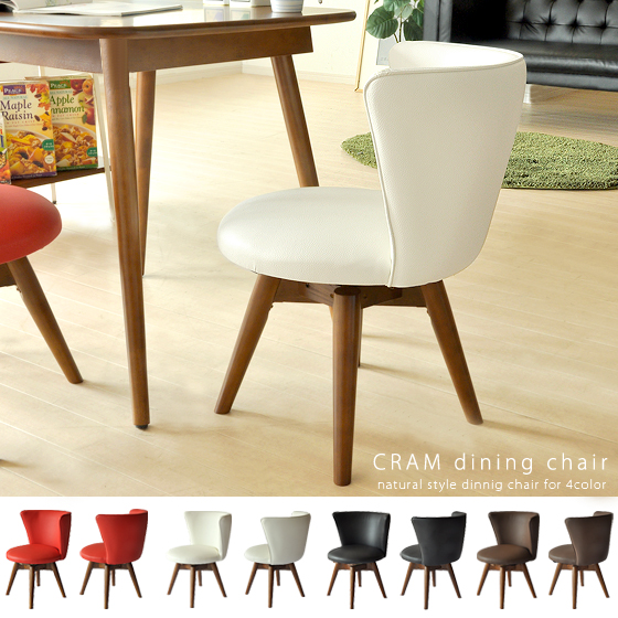 Dining Chair Swivel Chairs Chairs Chairs Chairs Leather Wooden Scandinavian  Modern Simple Chair CRAM [crumb] Dining Chair White Black Red Brown