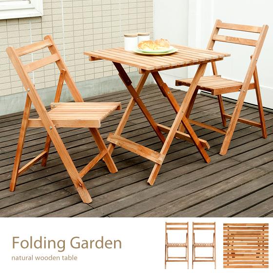ガーデンテーブル ガーデン テーブル セット テーブル&チェア3点セット 折りたたみ 木製 テーブル チェア 椅子 バルコニー テラス おしゃれ 人気 おすすめ 天然木材 オーク材 Folding garden table 3点セット