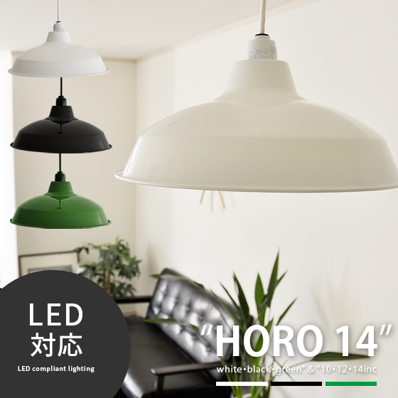 White Black Green Enamel Lighting Horo For The Dining Table Equipment Living Room