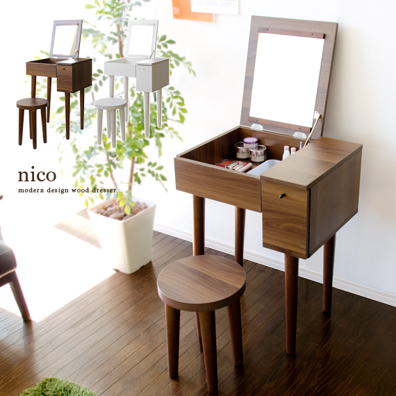 big sale a0bf2 72cdb Dressing table storing woodenness dresser nico [Nico] where nostalgic  modern Shin pull North Europe fashion is pretty in a compact make stand  white ...