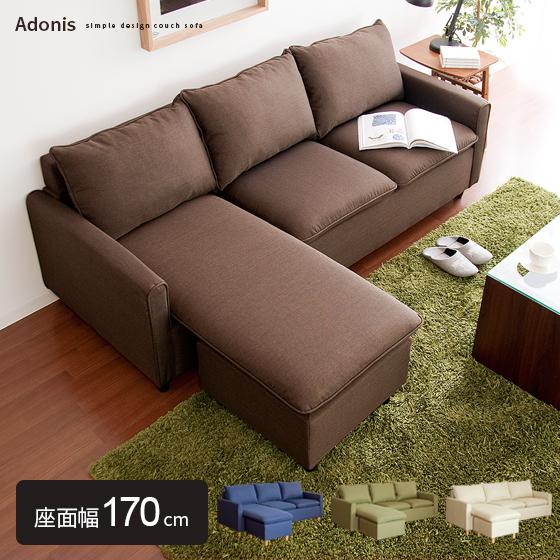 Corner Sofas Having L Shaped Sofa