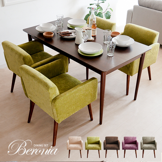 Air Rhizome I Take Four Dining Table