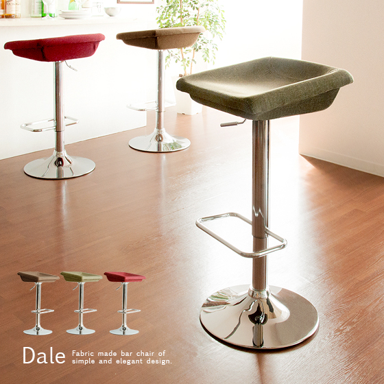 Bar chair counter chair barstool counter stool high chair chair turn-type  going up and down-type fabric modern chair chair chair North Europe BAR ...