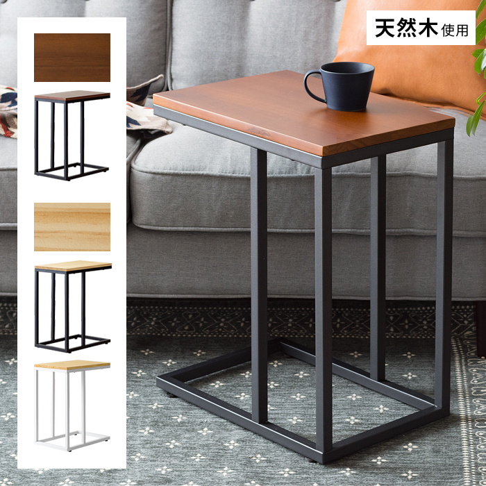 Sensational Side Table Table Wooden Steel Mini Table Bedside Table Bed Table Table Sofa Bed Side Bedroom Fashion Men Like Sofa Table Modern Side Table Grant Unemploymentrelief Wooden Chair Designs For Living Room Unemploymentrelieforg