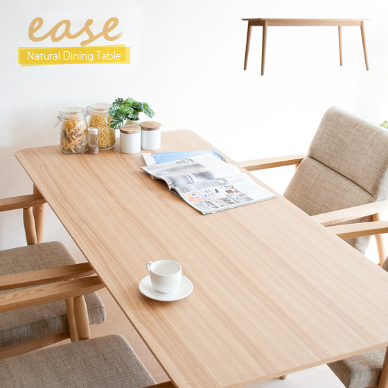 Dining Table Wooden North European Shin Pull Natural Modern Grain Of Wood Ease E Simple Substance