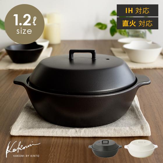 温め直しが簡単!電子レンジ対応、便利な土鍋のおすすめを教えて