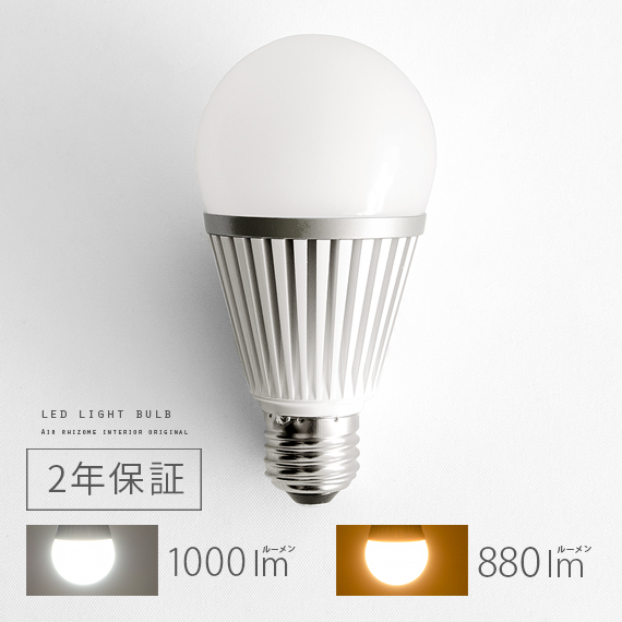 General Electric Led Bulbs: Air-rhizome: LED Bulb E26 Lunch White LED Bulb Electric