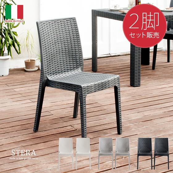 ガーデン アジアン カフェ風 ラタン風 テーブル セット チェア 椅子 バルコニー テラス 絶品 2脚 グレー ホワイト 屋外 チェアー 激安 激安特価 送料無料 モダン ブラック 2脚セット 屋内外兼用