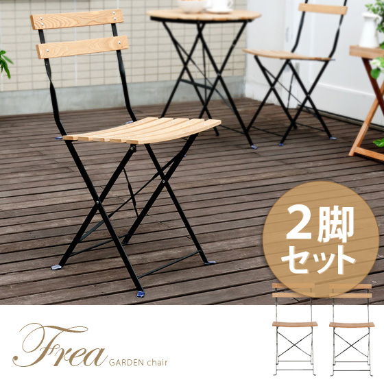 Foldable Chair Wooden Chair Chairs Two Garden Chairs Set 2 Leg Simple Cafe  Balcony Terrace Garden Natural Wood Oak Wood Outdoor Veranda FREA [flare]  Natural ...