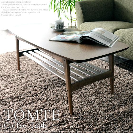 【最大1,500円OFFクーポン配布中】 テーブル リビングテーブル コーヒーテーブル 木製 ウォールナット突板の独特の木のぬくもり ミッドセンチュリー 北欧 モダン TOMTE Coffee Table〔トムテ〕 ブラウン 茶色