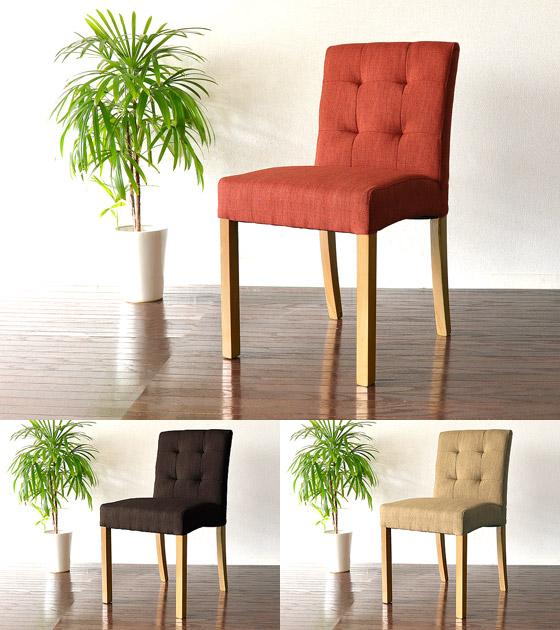 ダイニングチェア 2脚セット チェア 北欧 木製 椅子 イス ダイニング チェアー おしゃれ かわいい シンプル ナチュラル Fabric dining chair AJUGA 2脚セット 〔ファブリック ダイニング チェア アジュガ〕 ブラウン ベージュ レッド