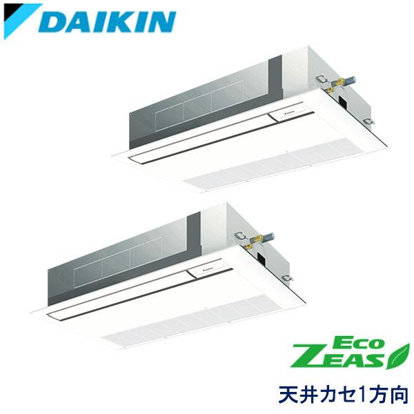 業務用エアコン ダイキン SZRK80BCNVD 天井埋込カセット形 シングルフロー 3馬力 単相200V ワイヤレスリモコン 標準パネル