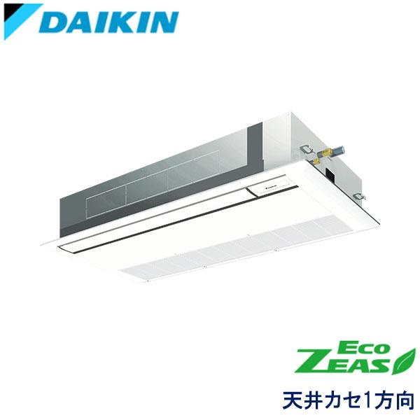 業務用エアコン ダイキン SZRK63BCV 天井埋込カセット形 シングルフロー 2.5馬力 単相200V ワイヤードリモコン 標準パネル