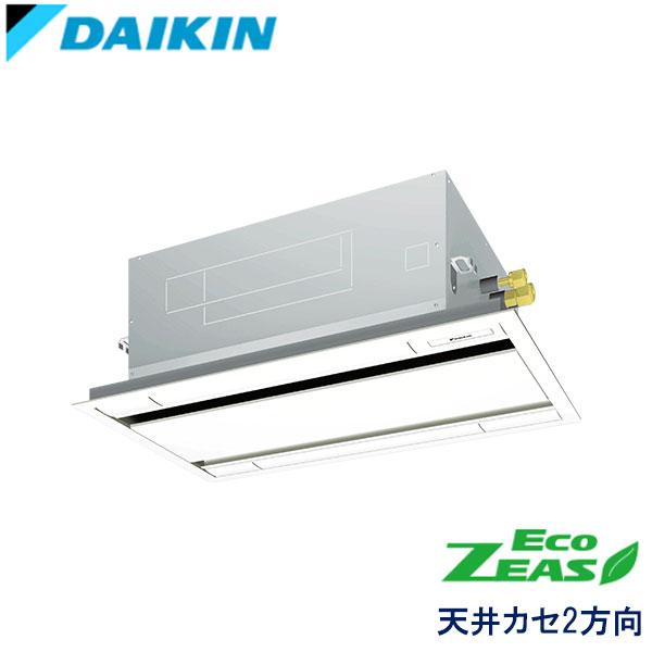 業務用エアコン ダイキン SZRG45BCV 天井埋込カセット形 エコ・ダブルフロー 1.8馬力 単相200V ワイヤードリモコン 標準パネル