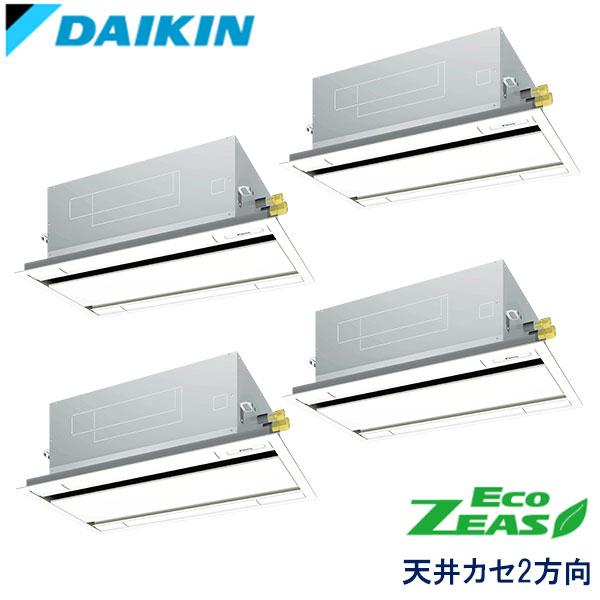 業務用エアコン ダイキン SZRG224AW 天井埋込カセット形 エコ・ダブルフロー 8馬力 三相200V ワイヤードリモコン 標準パネル
