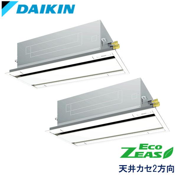 業務用エアコン ダイキン SZRG160BFND 天井埋込カセット形 エコ・ダブルフロー 6馬力 三相200V ワイヤレスリモコン 標準パネル