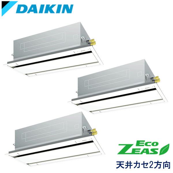 業務用エアコン ダイキン SZRG224AM 天井埋込カセット形 エコ・ダブルフロー 8馬力 三相200V ワイヤードリモコン 標準パネル