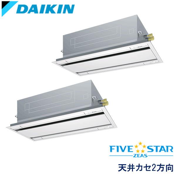 業務用エアコン ダイキン SSRG140BFD 天井埋込カセット形 エコ・ダブルフロー 5馬力 三相200V ワイヤードリモコン エコパネル(センシング)