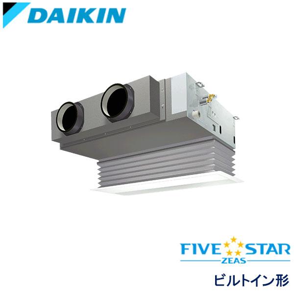 業務用エアコン ダイキン SSRB63BCV 天井埋込カセット形 ビルトインHi 2.5馬力 単相200V ワイヤードリモコン 吸込ハーフパネル